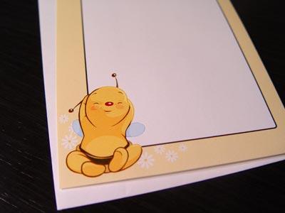 Baby shower notecard design